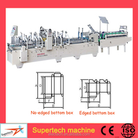 High-Speed Automatic Paper Board Pasting Machine