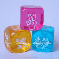 2015 whole sale travel dice game set,/resin dice set
