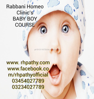 Conceive Baby boy course