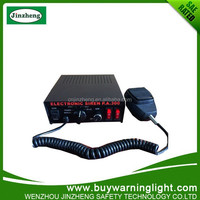 New design electronic police siren amplifier