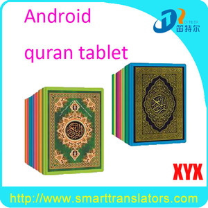 best service 7inch 3G phone call MID quran android tablet pc manufacturer