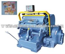 High Speed hand fed die cutting machine,laser label die cutting machine