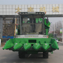 20 years' experience manufacturer Gold Dafeng 5 rows mini corn combine harvester