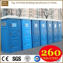 mobile toilets prices, portable toilet with trailer