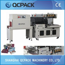 BTA-450+BL-500 ball lollipop wrapping machine in Shanghai