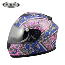 Alibaba best seller ls 2 modular cascos full face helmet motorcycle with DOT/ECE approved