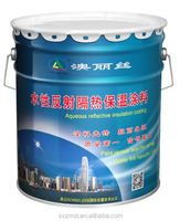 nano green environmental protection primer Water reflective heat insulation coating