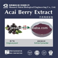 100% water soluble acai berry juice concentract powder