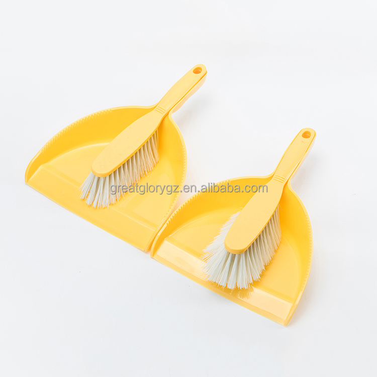 Yellow Compact Small Broom and Dustpan Set