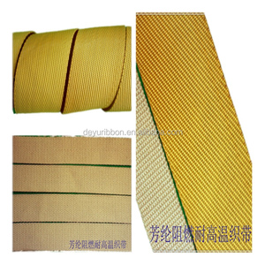 Aramid Strap Fire Retardant webbing 20MM*2MM