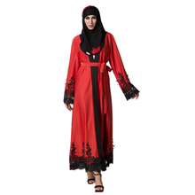 Arabic Muslim Long Dress Lady New Model Abaya In Dubai