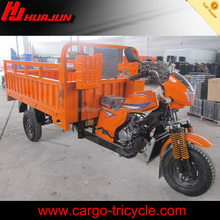 Cheap three wheel motorcycle/Tri mootorcycle manufacturer in China