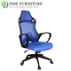 Net back executive mesh office chair for meeting room mesh chair