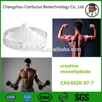 Nutritional Supplement 6020-87-7 wholesale creatine monohydrate powder