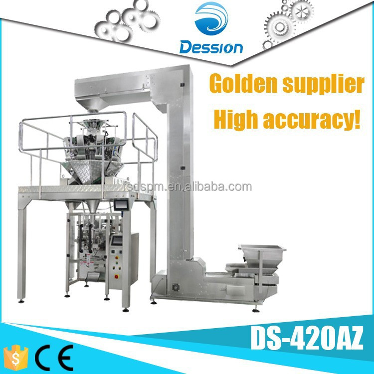 hot sale dried fruit Cashew nuts packing machine (upgraded version)