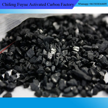 Drinking Water Treatment and Purification Silver Loaded Activated Carbon for Drinking Fountain