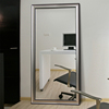 Bedroom Modern Solid Wood Floor Standing Dressing Accent Full-length Mirror