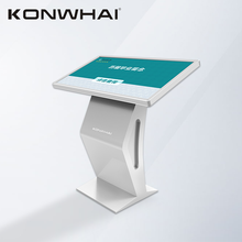 32 inch horizontal LCD self service kiosk one machine S shape Android <strong>10</strong> point touch control Self-service query machine