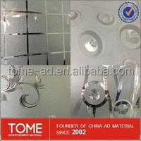 PET decorative self-adhesive vinyl, frosted self adhesive window film