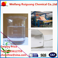Stiffening agent for textile