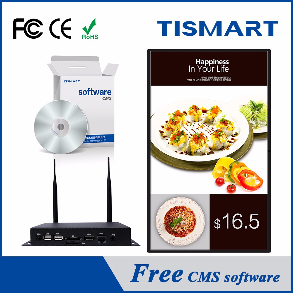 TISMART CMS publish program software for digital signage media player box and advertising vending machine
