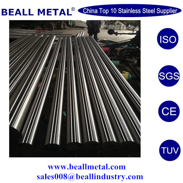 best quality Inconel X-750 N07750 2.4669 alloy round bar manufacturer in China