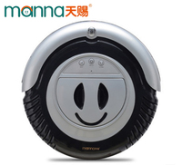 2014 newest Automatic intelligent dust cleaner robot JL-R002 with mop+auto charge+virtual wall