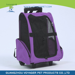 Lovoyager Elegant wholesale pet carrier for outdoor