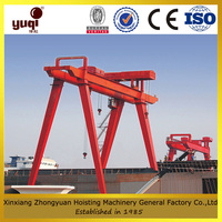 drawing customized travelling gantry cranes