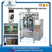 Full Automatic Weighing Packing Machine for granule , powder , liquid