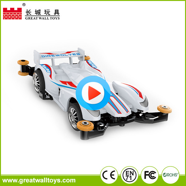 2017 High quality rc rail racer for sale