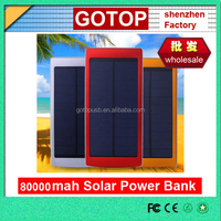 Large capactity Lengthened 80000mAh Mobile solar Power Bank 2 usb ports power bank For all Smart Phones battery supplier