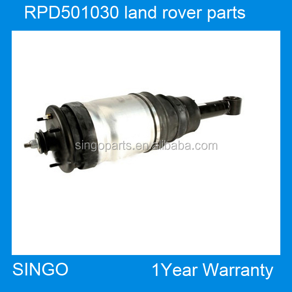 RPD501030 land rover parts for land rover sport