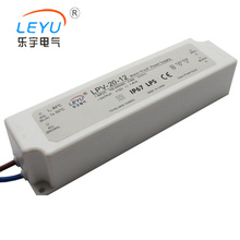 Compact size/high quality 20W 15V waterproof power supply IP67 LPV-20-15 led driver