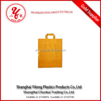 cheap foldable packaging plastic bag