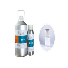 High purity 98% min perfume stabilizer Musk R-1(CAS :3391-83-1)