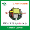 Shenzhen supplier CE approved high power factor 50W 750ma round shape led driver