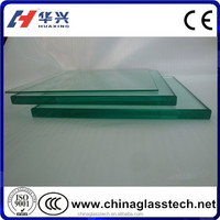 Commercial Building Tempered Glass Price With