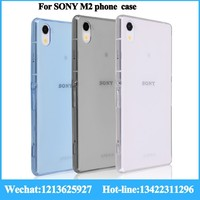 Latest design factory direct sale waterproof case for Sony Xperia M2 D2303 D2305 D2306 ultra-thin case hightly fit for sony case