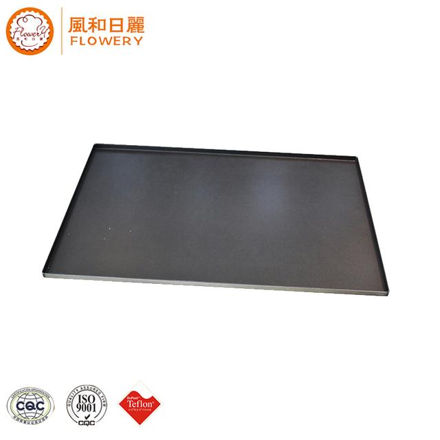 full pie cookware pan baking sheet