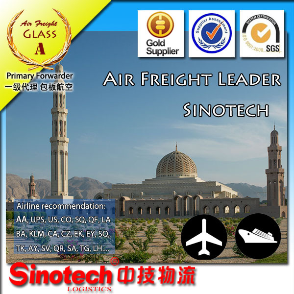 Shanghai Air Freight Forwarder