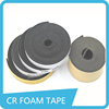black color Heat Reflective Insulation CR Foam tape for Wall/Auto