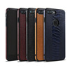 2017 New Fashional Soft Business Leather Phone Case For iphone 7