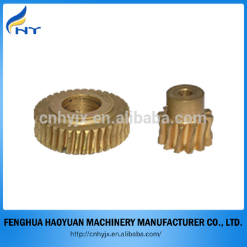 high precision worm transmission customized worm gear