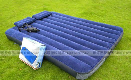 Intex Inflatable Rubber Ripple Air mattress