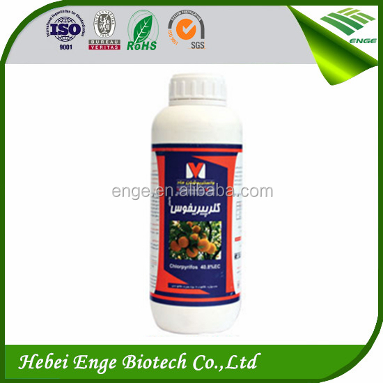 names chemical insecticides 97%TC 480G/L EC dursban for pest controlled