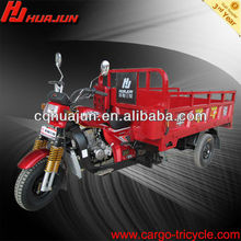 HUJU 200cc three wheel pick up / trike bike three wheel / three wheel kick scooter for sale