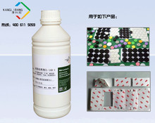 acetic silicone sealant for building