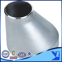 best price seamless pipe reducer