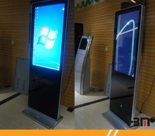 High Quality Vertical Lcd Panel Stand Advertising Display